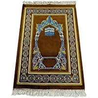 Prayer Rug Made in Turkey with Fine Soft Velvet Superior Quality Brown