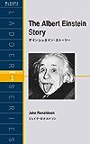The Albert Einstein Story アインシュタイン・ストーリー ラダーシリーズ