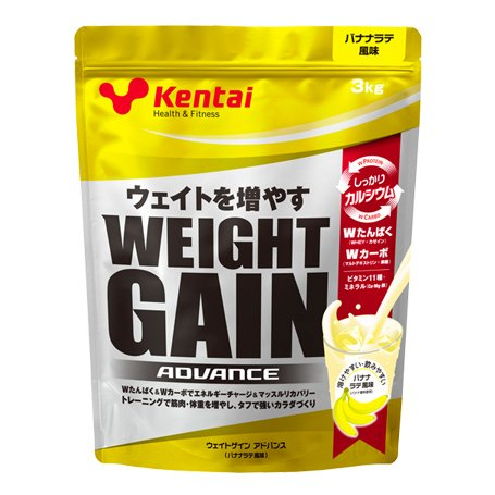 ケンタイ ウエイトゲインアドバンス3kg バナナラテ味 B0794BHY6F