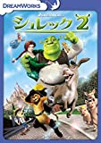 Animation - Shrek 2 Special Edition [Japan DVD] DFBW-27667