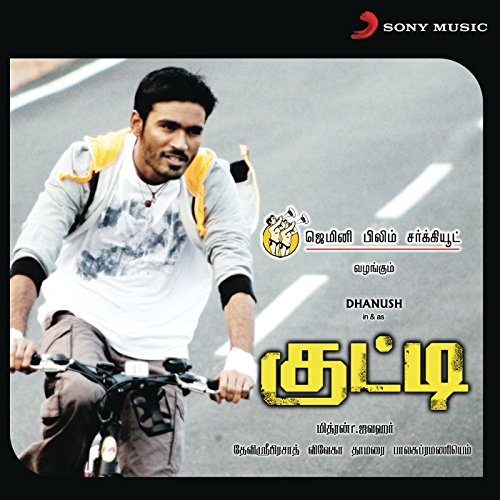 Kutty (Original Motion Picture...