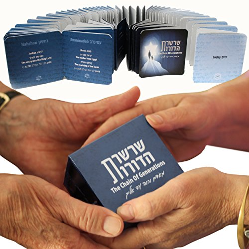 Eden The Best Jewish Gift, The Chain of Generations, The History of The Jewish Traditions in The Palm of Your Hand, Great Gift for Kids, Bar-Mitzva and Birthday, Luxury Educational Souvenir (Best Traders In History)