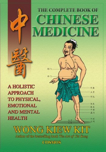The complete book of chinese medicine a holistic approach to the complete book of chinese medicine a holistic approach to physical emotional and mental fandeluxe Images