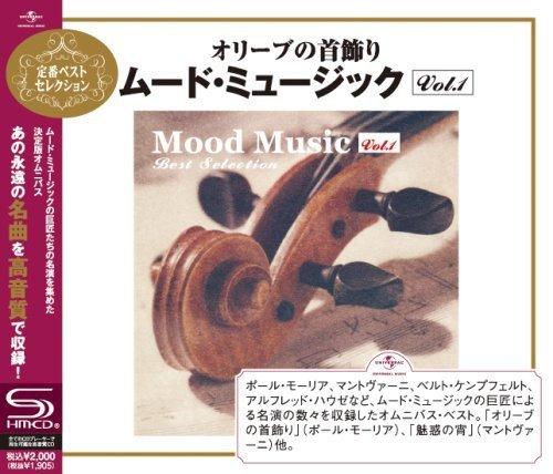 オリーブの首飾り~ムード・ミュージック・ベスト・セレクション VOL.1の商品画像