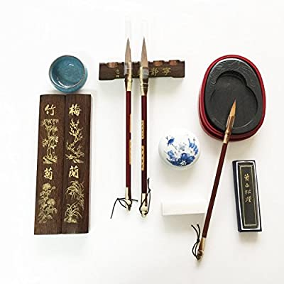 T Tocas Traditional Chinese Calligraphy / Kanji / Japanese / Sumi Drawing Brushes with Ink Slab, Wooden Stamp, Ink Stone, Ink stick, Brush Rest Holder, Water Well, Little spoon, Seal,Wooden Box Kit