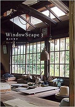 Book Windowscape 3