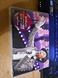 DVD 氷川きよし ファンクラブ限定コンサート2011