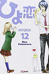 HIYOKOI T12