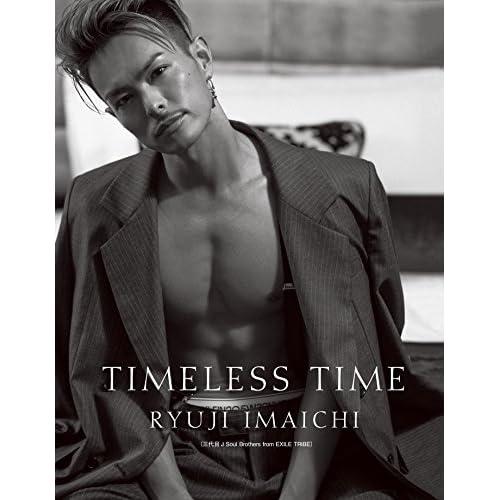 岩田剛典 TIMELESS TIME 表紙画像