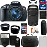 Canon EOS Rebel T5i Digital Camera SLR Kit With Canon EF-S 18-55mm IS II STM Lens + Canon EF 75-300mm f/4.0-5.6 III Autofocus Lens + 64GB Card and Reader + Wide angle and Telephoto Lenses + Battery + Filters + Accessory Kit