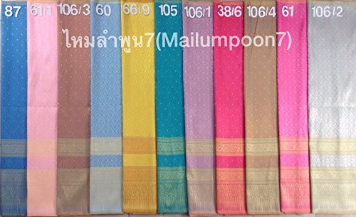 lot-10-thai-tradition-synthetic-silk-fabric-for-wedding-dress-skirt-express-ship