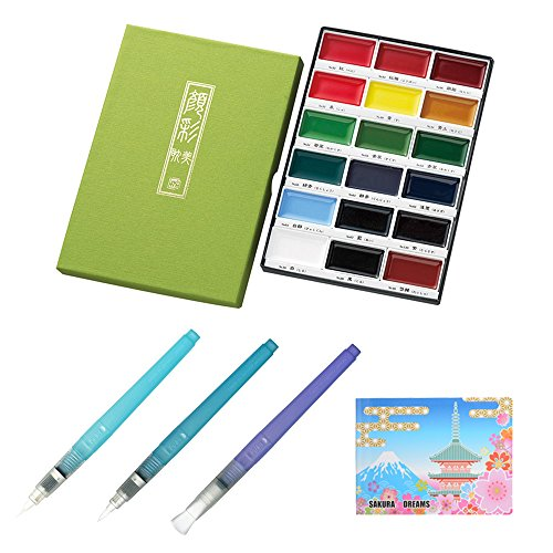 18 Color Set Japanese Traditional Solid Water Colours
