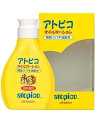 日亚:大岛椿 Atopico/阿B哥 茶花油婴儿润肤乳液 120ml 特价1497日元,约¥89