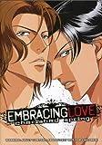 Embracing Love: Cherished Spring - Kitty Media