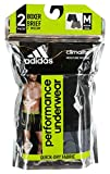- 51q 2BQSDsK6L - adidas Men's Sport Performance Climalite Boxer Brief Underwear (2 or 4 Pack)