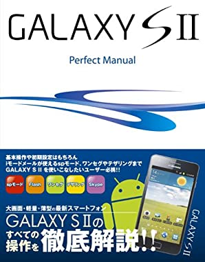 GALAXY S II Perfect Manual