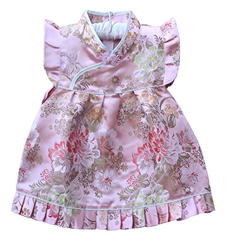 [Baby Toddler Boy Girls Qipao Chinese New Years 2016 Asian Costume Set Outfit (1 to 2 Years Old, Pink Blossom] (Baby Blossom Costume)