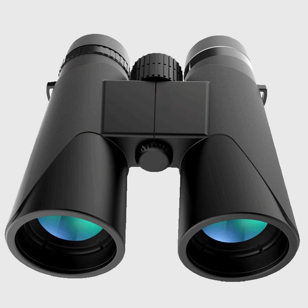 Rxbdk 双眼鏡、高精細ハイパワーナイトビジョン非赤外線特殊部隊成人携帯電話カメラ   B07GB317W5