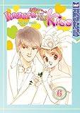 Itazura na Kiss Vol. 6 by Tada, Kaoru (2007) Paperback