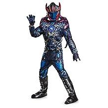 Disguise Costumes Megazord Movie Prestige Costume, Medium (7-8)