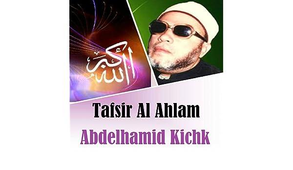 MP3 GRATUIT CHEIKH TÉLÉCHARGER ABDELHAMID KICHK