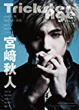 Trickster Age vol.17 (ロマンアルバム)
