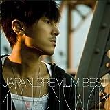 [CD]KIM DONGWAN JAPANPREMIUM BEST
