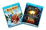 Movie - Open Season / Monster House (2BDS) [Japan BD] BPBH-714