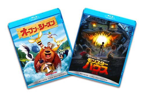 Movie - Open Season / Monster House (2BDS) [Japan BD] BPBH-714 (Monster House Tv Series)