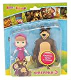 2psc Plastic Toys 15 cm Masha and the Bear Kids Birthday Party Favor Baby Gift Easter (moving head and hands) cake cupcake topper