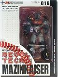 : Mazinkaiser Revoltech #016 Super Poseable Action Figure Mazinkaiser
