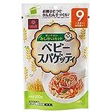 Hakubaku baby spaghetti 100gX10 pieces