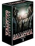GALACTICA/ギャラクティカ 【転:season 3】DVD-BOX 1