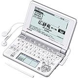 CASIO Ex-word 電子辞書 XD-SP6600WE 100コンテンツ多辞書 ネイティブ+7ヶ国TTS音声対応 メインパネル+手書きパネル搭載 モデル