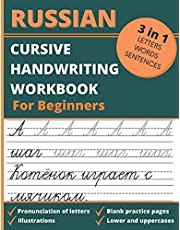 Russian Cursive Handwriting Workbook For Beginners: 3 in 1 Letters, Words & Sentences Tracing Book For Kids and Adults, Learn & Practice Writing Russian Alphabet In Cursive
