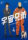 Space Brothers - Vol.4 [Japan DVD] ANSB-9304