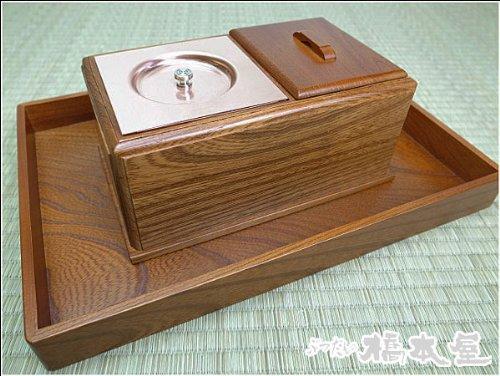 廻し香炉セット 欅 (オトシ蓋付) B00BVYCPYI