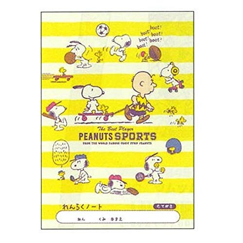 Sun-Star Stationery Contact Notebook A5 [Snoopy] (Japan Import) by Sun-Star Stationery (Image #3)