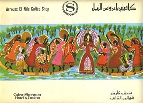 Arrouss El Nile Coffee Shop Placemat Cairo Sheraton Hotel & Casino 1960's Egypt ()