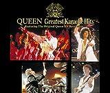 Greatest Karaoke Hits (SHM-CD) (2004 Remastering)