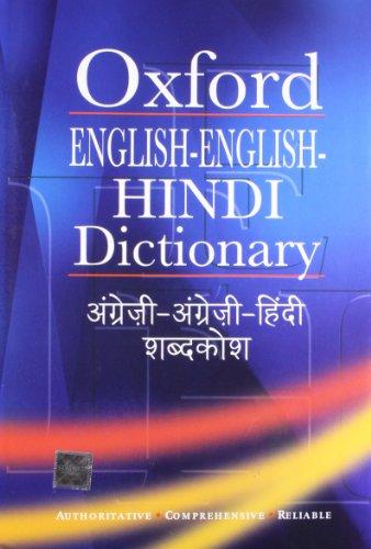 Oxford English-English-Hindi Dictionary (Multilingual Edition)