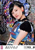 【兒玉遥】 公式生写真 AKB48 ハイテンション 劇場盤 選抜Ver.