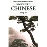 Beginner's Chinese (Beginner's (Foreign Language))