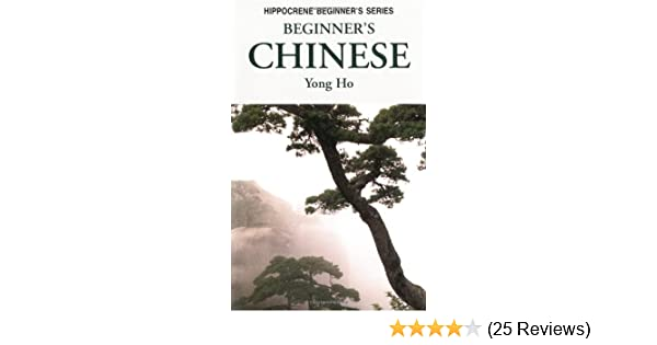 BEGINNERS CHINESE YONG HO EBOOK DOWNLOAD