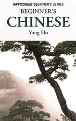 Beginner's Chinese (Beginner's (Foreign Language))