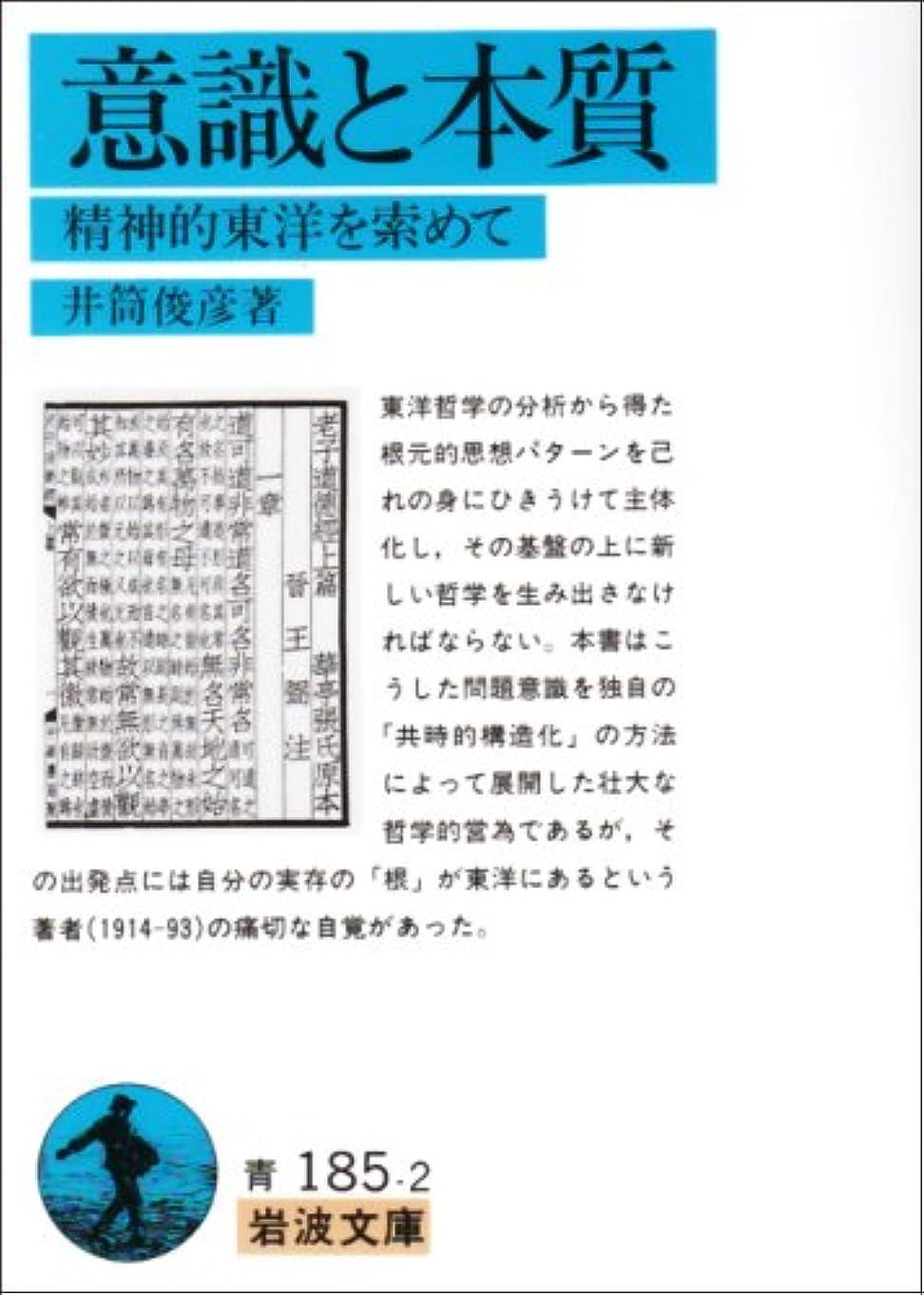 医薬品デコラティブ三十マイメロディの『論語』 心豊かに生きるための言葉 (朝日文庫)