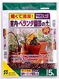 花ごころ 室内ベランダ園芸の土 5l