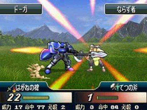 Fire Emblem: Shin Monshou no Nazo Hikari to Kage no Eiyuu [DSi Enhanced] [Japan Import] by Nintendo (Image #14)