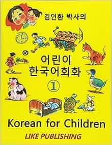 Korean for Children 1: Basic level Korean for Children ...Korean Toddler Books