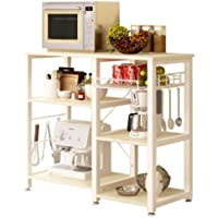 K&A Company Beige Kitchen Rack Utility Microwave Stand Storage Cart Shelf Stainless Steel Bakers Utility Table with Wood Cutting Board 35.4 x 15.7 x 32.7 inches.